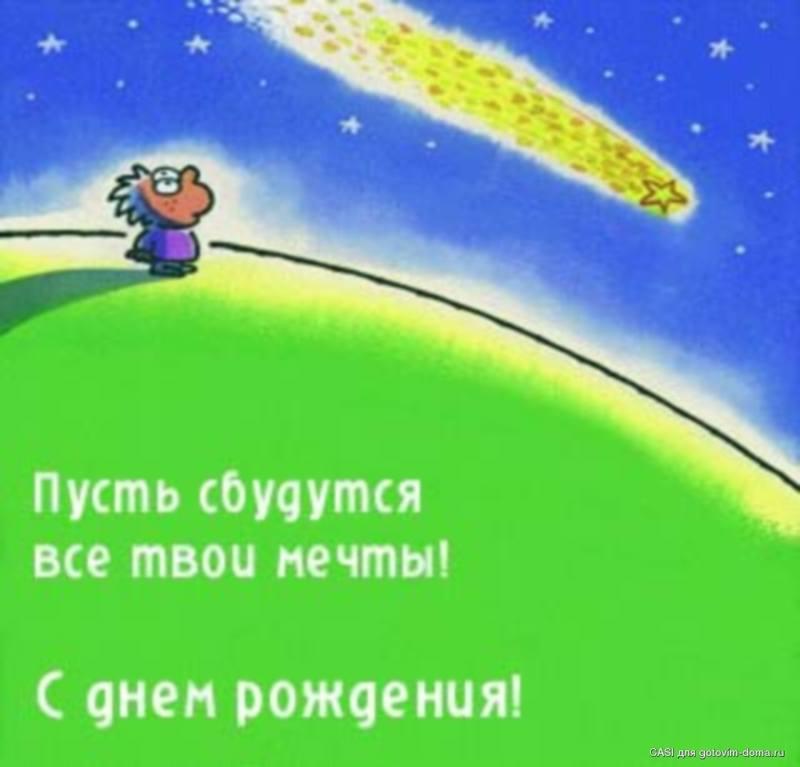 http://images.vfl.ru/ii_save/1417460794/97a8ab99/7108707.jpg