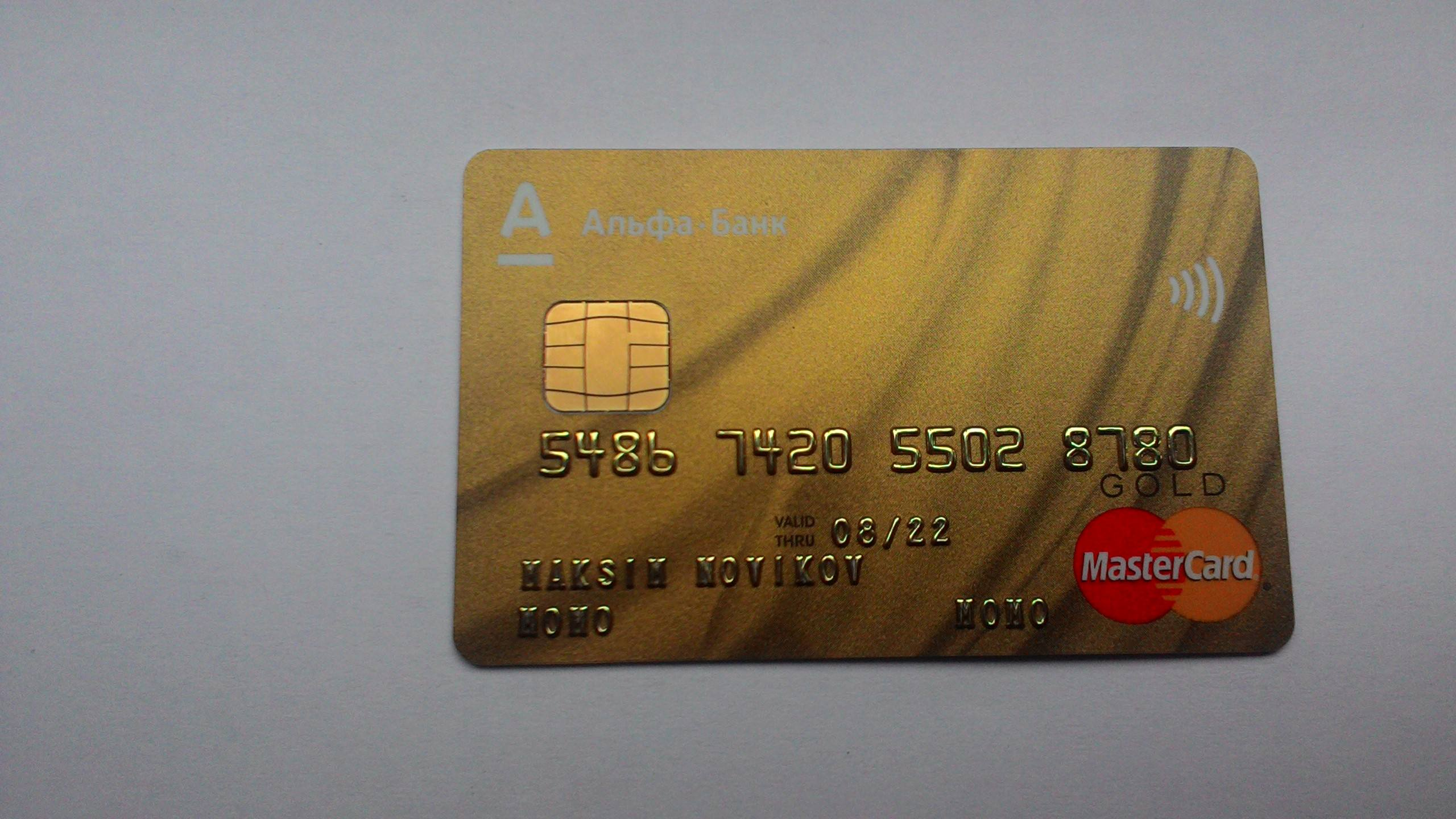 Где и как сделать кредитную карту 117
