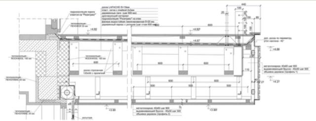 симметричный дом план