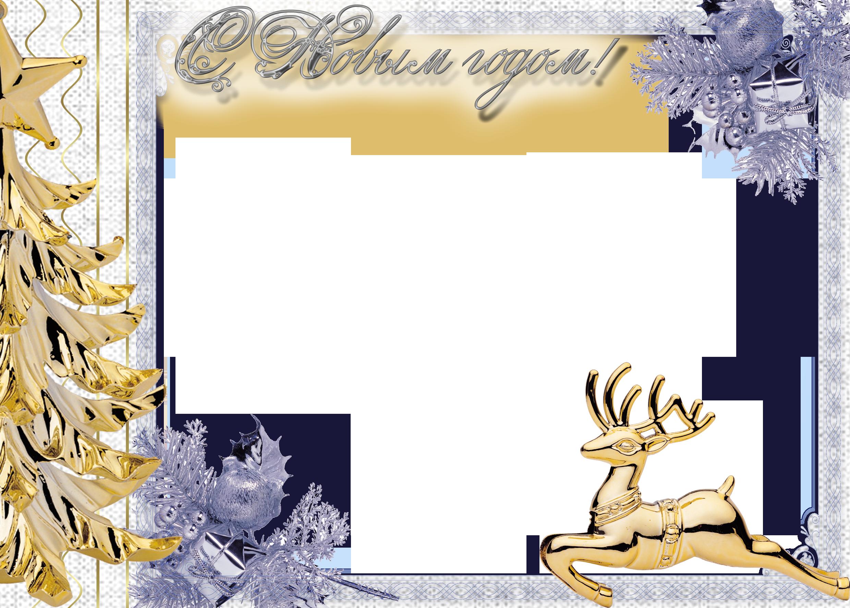 Новогодние открытки для заполнения
