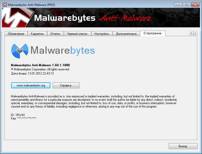 Starting with Malwarebytes Anti-Malware 1.60, you must also copy the
