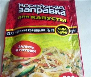 http://images.vfl.ru/ii/1342782914/5eb06547/745791_m.jpg