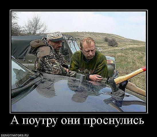 http://images.vfl.ru/ii/1343106508/2de9a6e8/755839_m.jpg