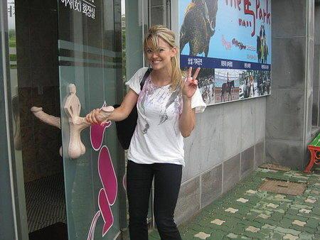 http://images.vfl.ru/ii/1345101090/4ed1caee/823277_m.jpg