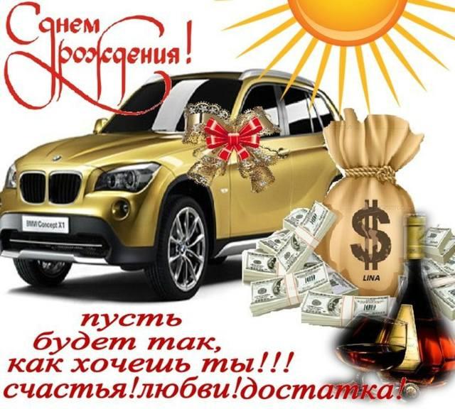 http://images.vfl.ru/ii/1345699274/9cd48bd0/846804_m.jpg