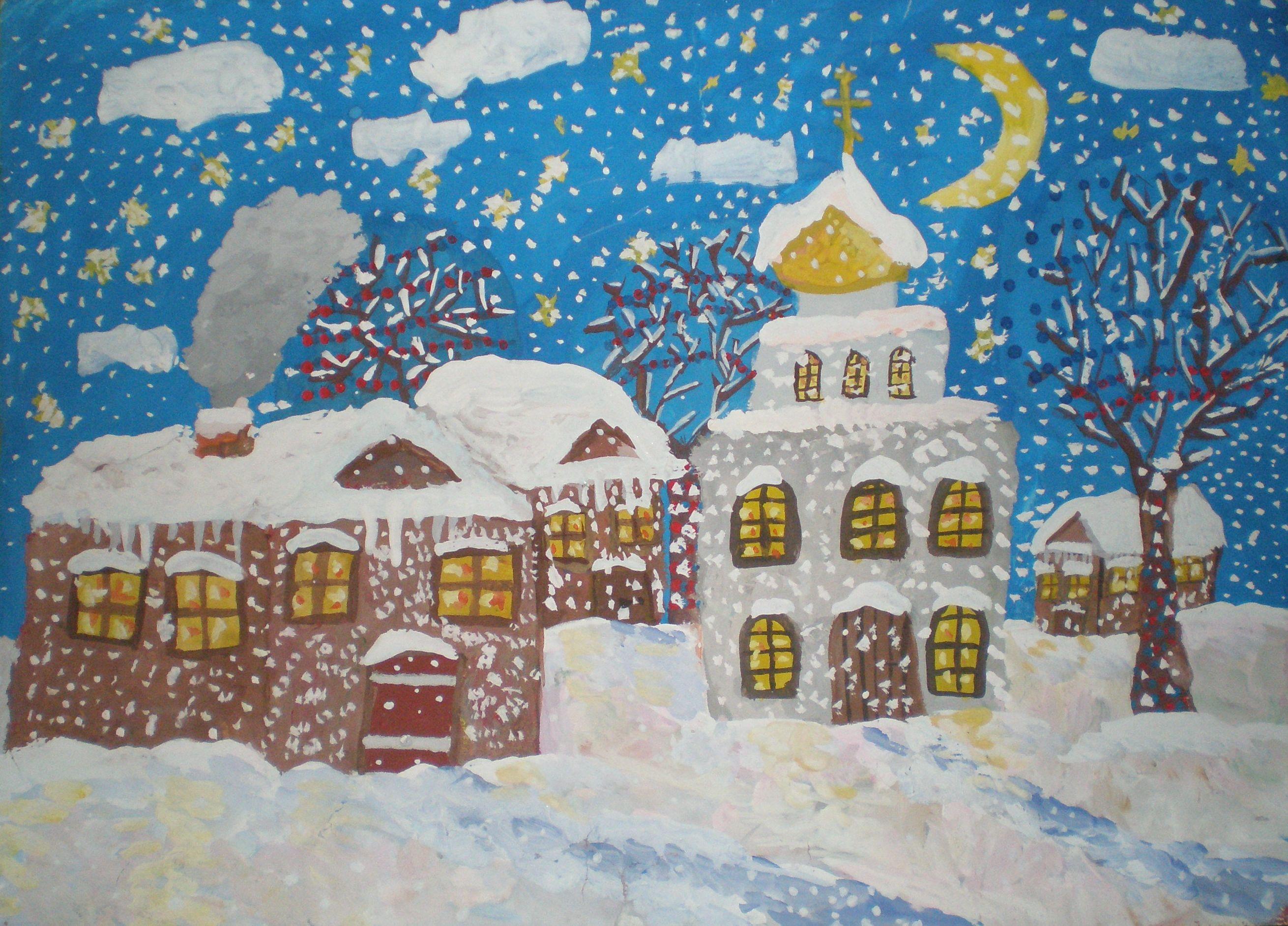 Картинки рождением, картинки зима в городе для детей