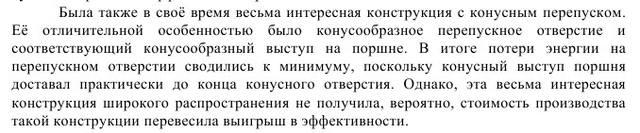http://images.vfl.ru/ii/1361687391/05a786d1/1821128_m.jpg