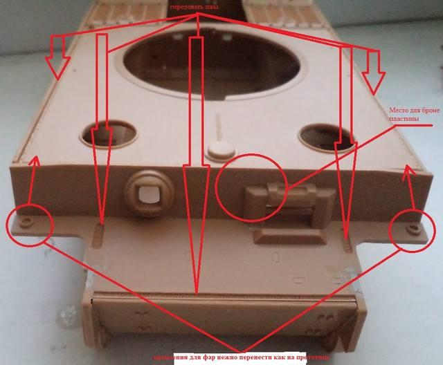 http://images.vfl.ru/ii/1364141715/dca157d6/2007552_m.jpg