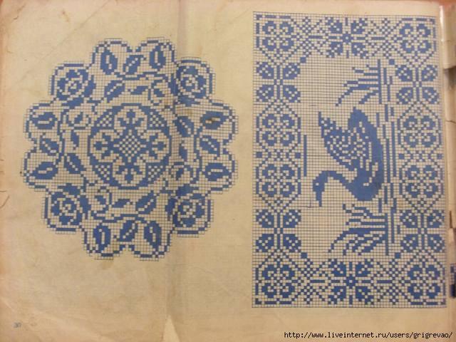 Узоры для вышивки горловины (Шитье и крой) Журнал. - Pinterest 11