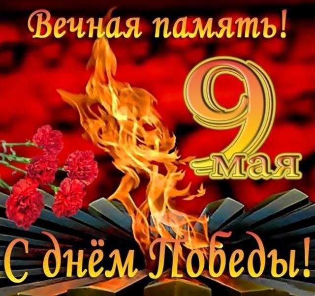 http://images.vfl.ru/ii/1368085851/a3954d2b/2304894_m.jpg