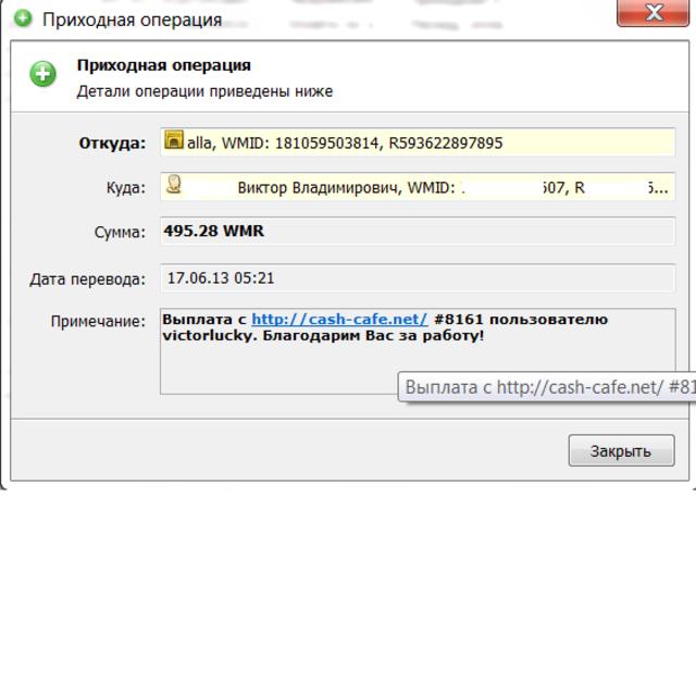 http://images.vfl.ru/ii/1371498854/12c064e8/2539207_m.png