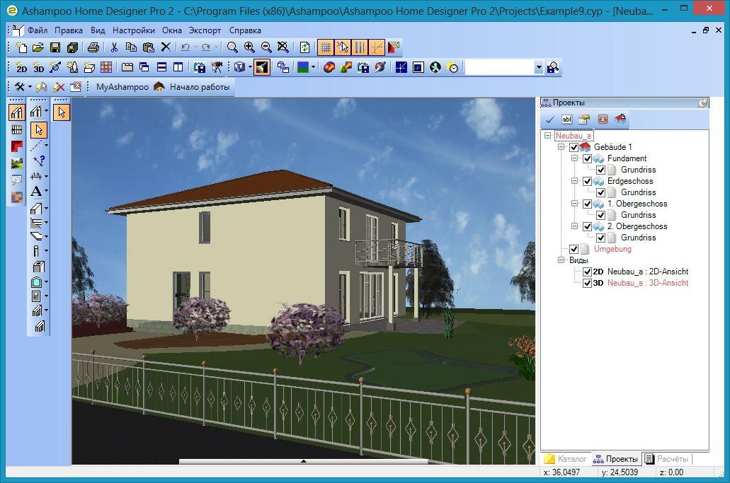 Ashampoo Home Designer Pro. Ashampoo Home Designer Pro Home With ...