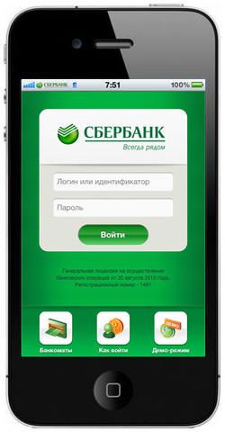 http://images.vfl.ru/ii/1379333079/2cbd0c13/3114548_m.jpg