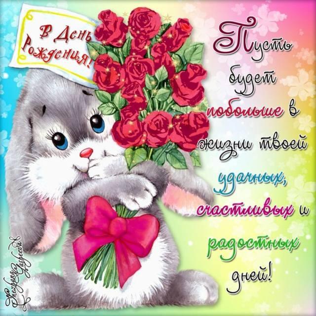 http://images.vfl.ru/ii/1381143617/9a40325e/3248415_m.jpg