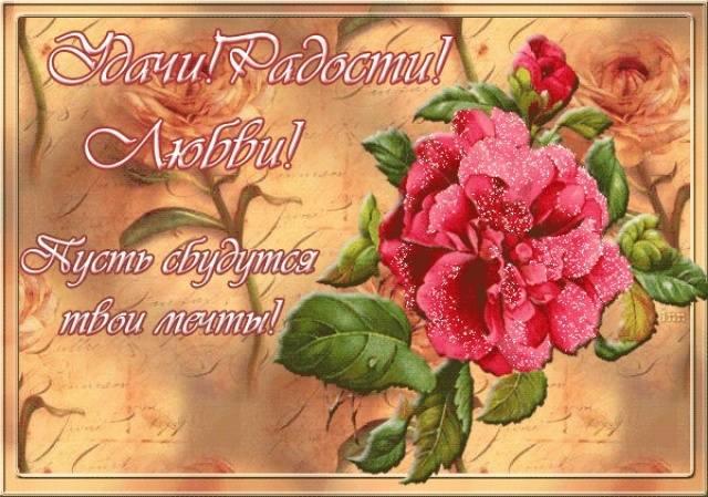 http://images.vfl.ru/ii/1381302515/040832b8/3262232_m.jpg