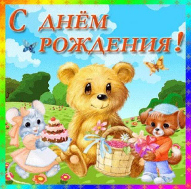 http://images.vfl.ru/ii/1384332365/5695b734/3512375_m.jpg