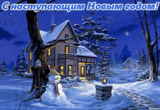 http://images.vfl.ru/ii/1388525769/12a6b88a/3877217_m.jpg