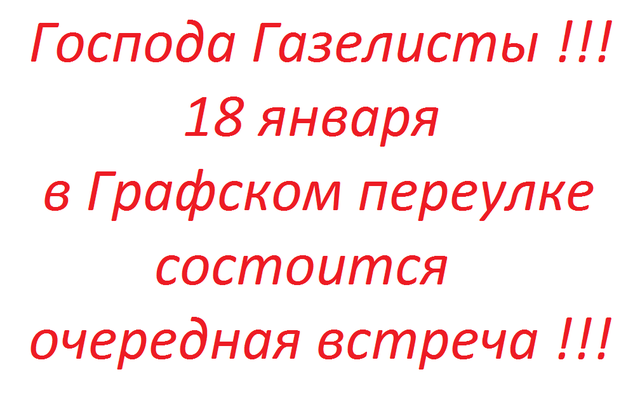 3951622_m.png