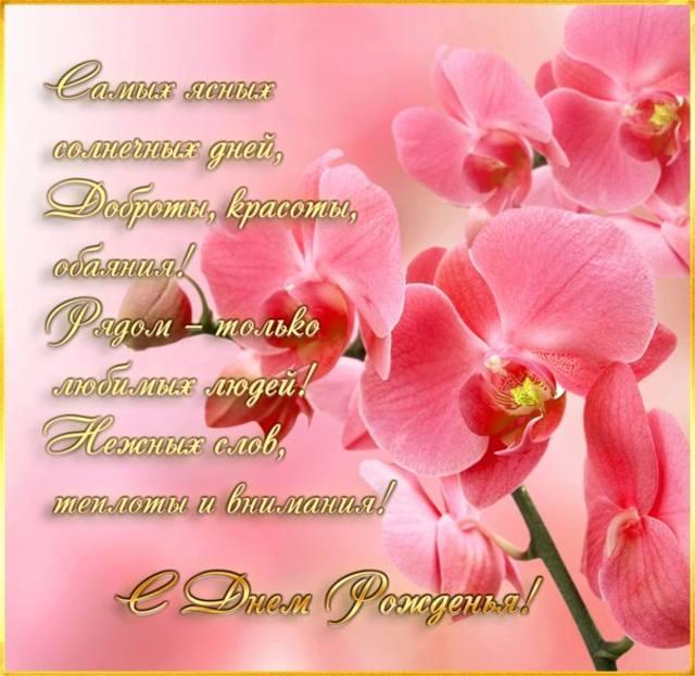 http://images.vfl.ru/ii/1389908264/85311e0c/4001630_m.jpg