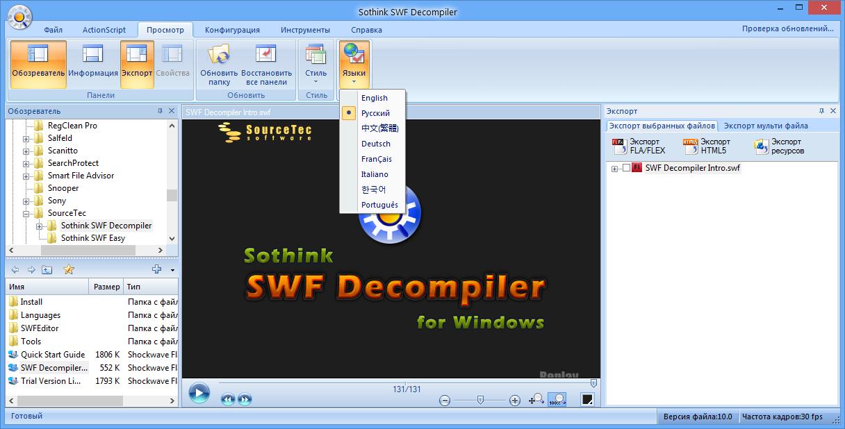 SWF 4.5 QUICKER SOTHINK TÉLÉCHARGER
