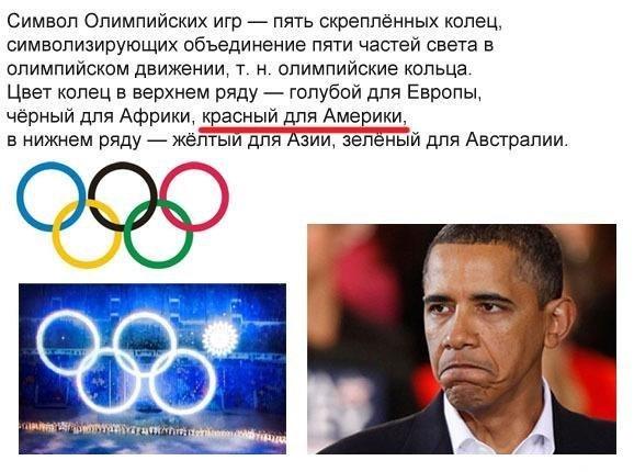 http://images.vfl.ru/ii/1393316379/7059fb08/4335894.jpg