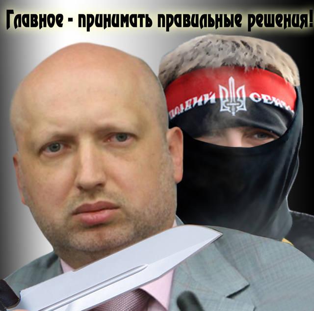 http://images.vfl.ru/ii/1394176239/ea0f9a83/4425788_m.jpg