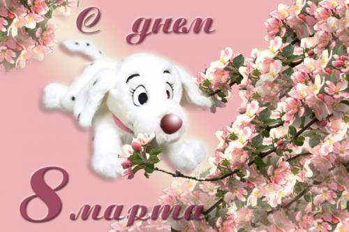 http://images.vfl.ru/ii/1394279395/e8d14157/4436380_m.jpg