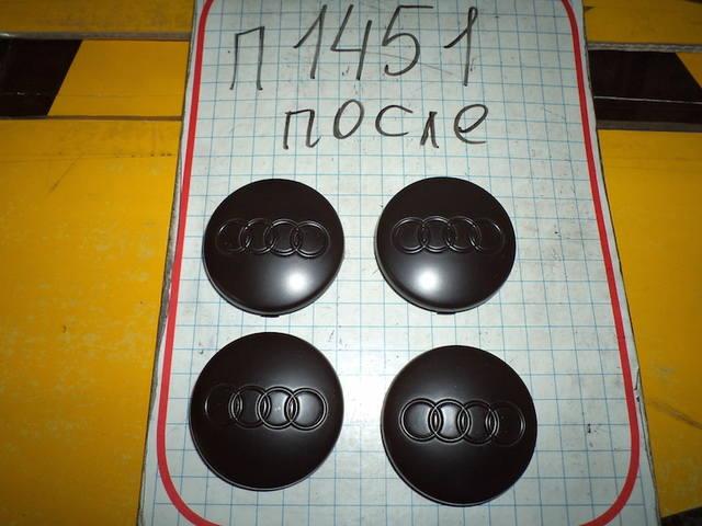 http://images.vfl.ru/ii/1395602960/b03100c2/4591371_m.jpg