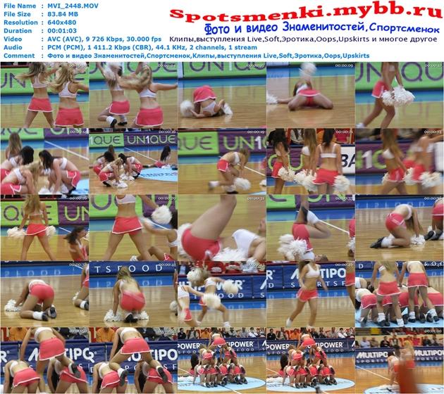 http://images.vfl.ru/ii/1396591904/f4ec024c/4709411.jpg