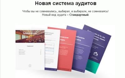http://images.vfl.ru/ii/1398417508/23b23ec9/4944879_m.jpg
