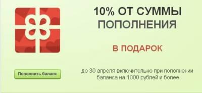 http://images.vfl.ru/ii/1398417508/79c03a00/4944878_m.jpg