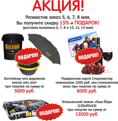 http://images.vfl.ru/ii/1398457817/152df3b6/4950311_m.jpg
