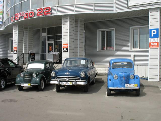 http://images.vfl.ru/ii/1398875607/464ad801/4997313_m.jpg