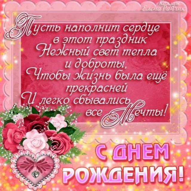 http://images.vfl.ru/ii/1400647718/552f063e/5197097_m.jpg