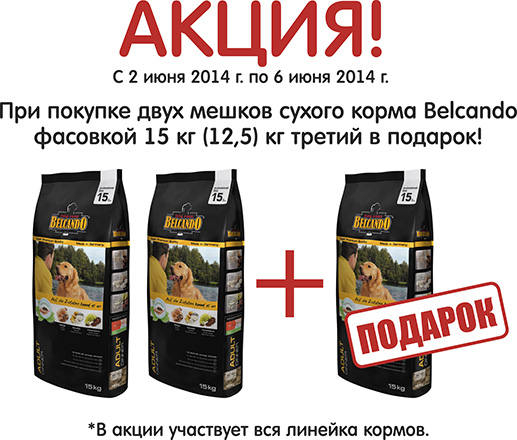 http://images.vfl.ru/ii/1401277430/4bf9562e/5272588_m.jpg