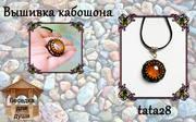 http://images.vfl.ru/ii/1402372122/9aea12e0/5388755_s.jpg