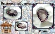 http://images.vfl.ru/ii/1402372193/5440dcf8/5388778_s.jpg