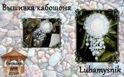 http://images.vfl.ru/ii/1402372313/9e02e304/5388792_s.jpg