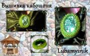 http://images.vfl.ru/ii/1402372313/bc22ced9/5388791_s.jpg