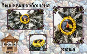 http://images.vfl.ru/ii/1402372384/0dc27d9c/5388808_s.jpg