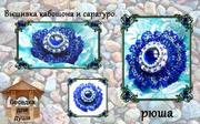 http://images.vfl.ru/ii/1402372385/4203979e/5388809_s.jpg