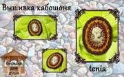 http://images.vfl.ru/ii/1402372479/b370e0d1/5388816_s.jpg