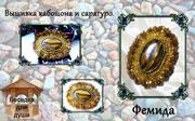 http://images.vfl.ru/ii/1402372509/f9125116/5388819_s.jpg