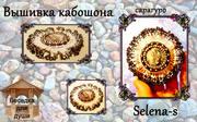 http://images.vfl.ru/ii/1402372562/c56a90b1/5388823_s.jpg