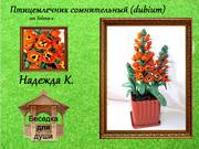 http://images.vfl.ru/ii/1402373737/423e43f6/5388960_s.jpg