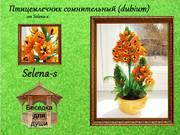 http://images.vfl.ru/ii/1402373856/6b4cce1f/5388979_s.jpg