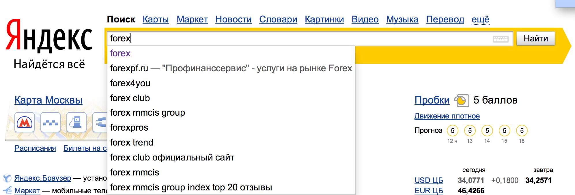 http://images.vfl.ru/ii/1404226624/097c2c8d/5595067.png
