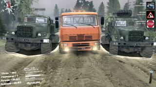 http://images.vfl.ru/ii/1407584757/fd30f239/5945282_m.jpg