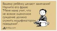 http://images.vfl.ru/ii/1407848916/6c8b87c8/5978996_s.jpg