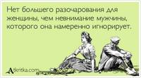 http://images.vfl.ru/ii/1407848916/748c6486/5979002_s.jpg